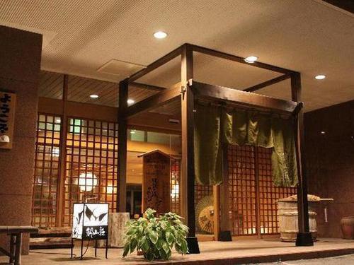 老神観光ホテル 観山荘◆近畿日本ツーリスト