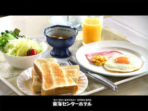 【バースデー割】50%OFF!誕生日の当日限定★朝食付