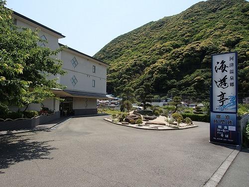 海遊亭◆近畿日本ツーリスト