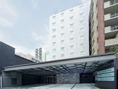 パークサイド ホテル 広島平和公園前◆近畿日本ツーリスト