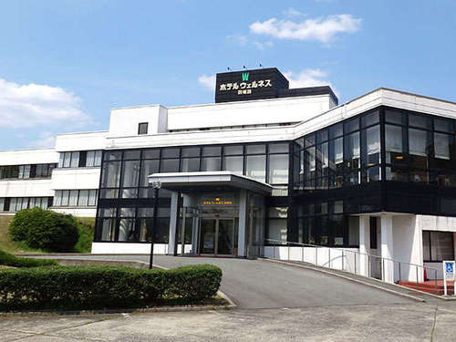 ホテル ウェルネス 因幡路◆近畿日本ツーリスト