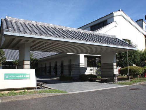 ホテル ウェルネス 大和路◆近畿日本ツーリスト