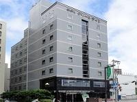 ホテル グリーン ライン◆近畿日本ツーリスト