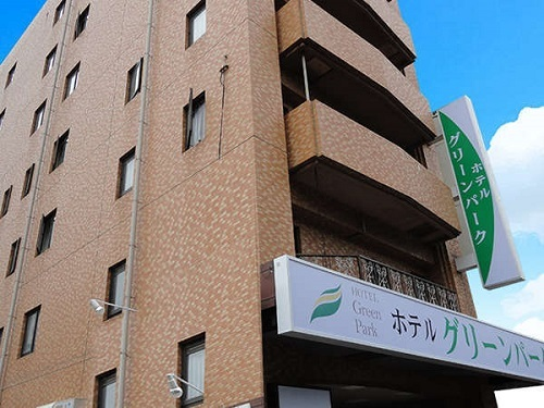 ホテル グリーンパーク◆近畿日本ツーリスト
