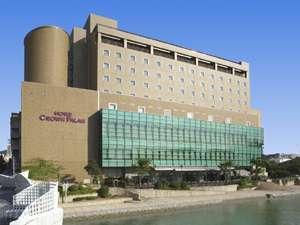 ホテル クラウン パレス 小倉◆近畿日本ツーリスト