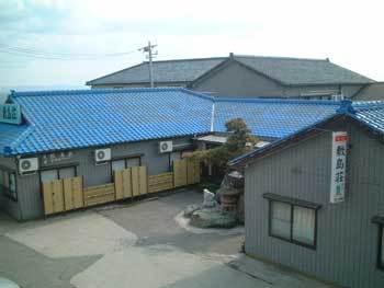 民宿 敷島荘◆近畿日本ツーリスト