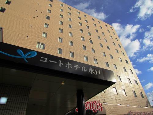 コート ホテル 水戸◆近畿日本ツーリスト