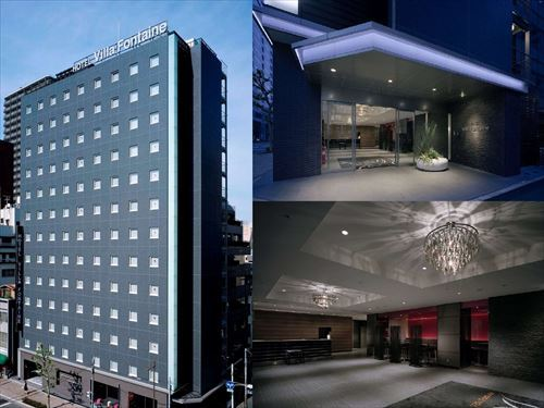 ホテル ヴィラフォンテーヌ 東京九段下◆近畿日本ツーリスト