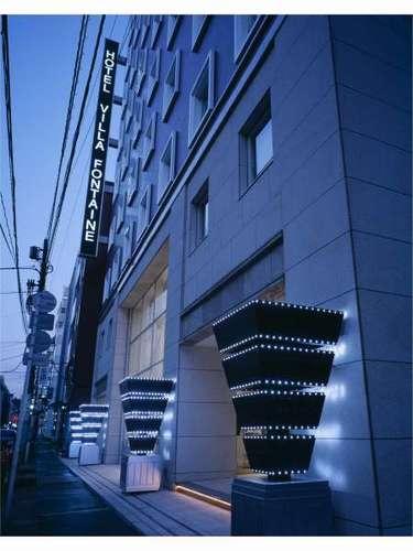 ヴィラフォンテーヌ 東京八丁堀◆近畿日本ツーリスト