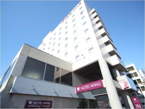 ホテル ウィング インターナショナル 苫小牧◆近畿日本ツーリスト