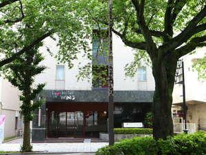 ホテル ウィング インターナショナル 日立◆近畿日本ツーリスト