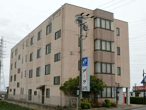ビジネスホテル アーク 碧南◆近畿日本ツーリスト