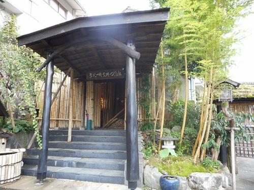 旅館 樋口◆近畿日本ツーリスト