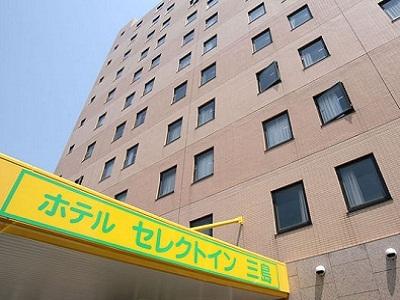 ホテル セレクトイン 三島◆近畿日本ツーリスト