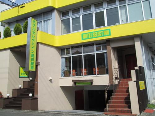 ホテル セレクトイン 島田駅前◆近畿日本ツーリスト