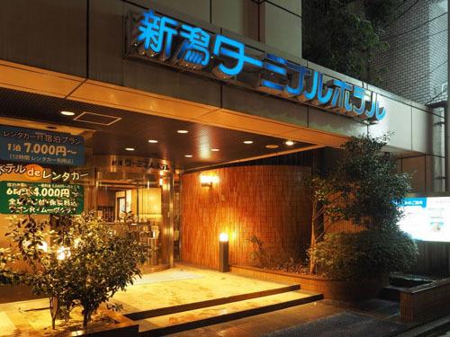 新潟 ターミナル ホテル◆近畿日本ツーリスト