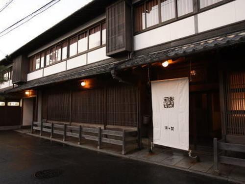 旅館 洋々閣◆近畿日本ツーリスト