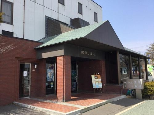 ホテル 五味◆近畿日本ツーリスト