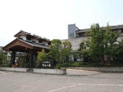 宮本の湯◆近畿日本ツーリスト