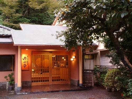 遊心亭◆近畿日本ツーリスト