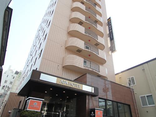 アパホテル 青森駅東◆近畿日本ツーリスト