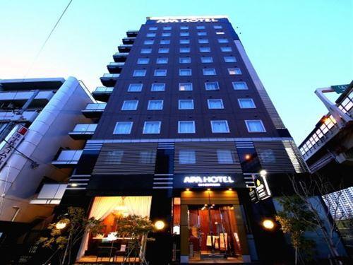 アパホテル 日本橋浜町駅南◆近畿日本ツーリスト