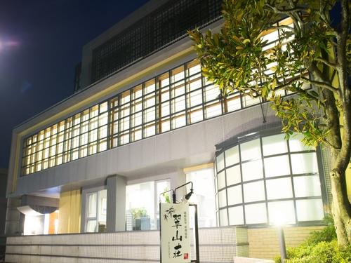 翠山荘◆近畿日本ツーリスト