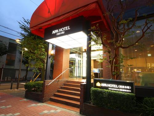 アパホテル 東京木場◆近畿日本ツーリスト