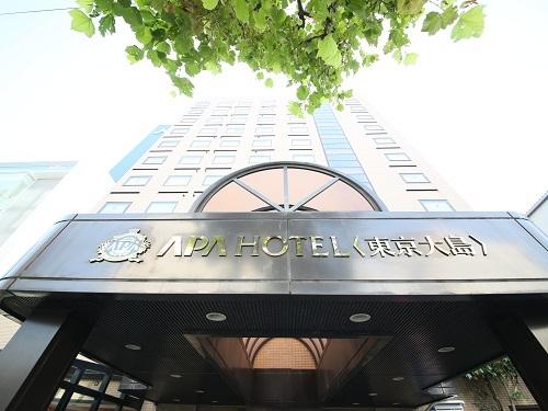 アパホテル東京大島◆近畿日本ツーリスト