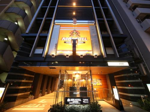 アパホテル 東新宿駅前◆近畿日本ツーリスト