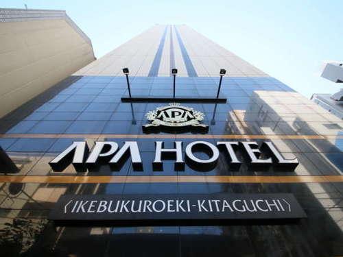 アパホテル 池袋駅北口◆近畿日本ツーリスト