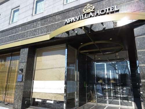 アパヴィラホテル 燕三条駅前◆近畿日本ツーリスト