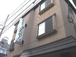 ビジネスホテルりんかん◆近畿日本ツーリスト