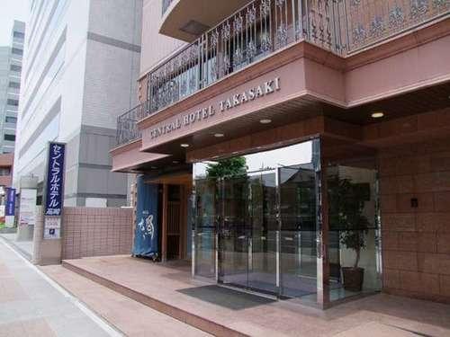 セントラル ホテル 高崎◆近畿日本ツーリスト