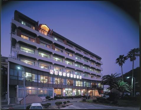 西浦 グランド ホテル 吉慶◆近畿日本ツーリスト