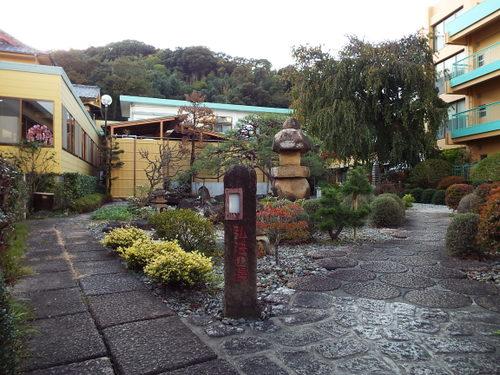 弘法の湯 本店◆近畿日本ツーリスト