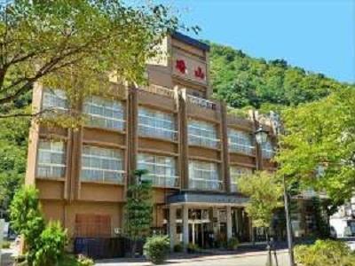 ホテル 晴山◆近畿日本ツーリスト