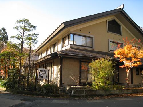 しろうま荘◆近畿日本ツーリスト