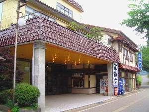 高橋屋 観山荘◆近畿日本ツーリスト