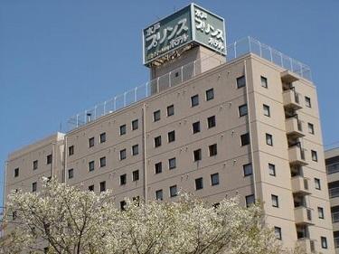 水戸 プリンス ホテル◆近畿日本ツーリスト