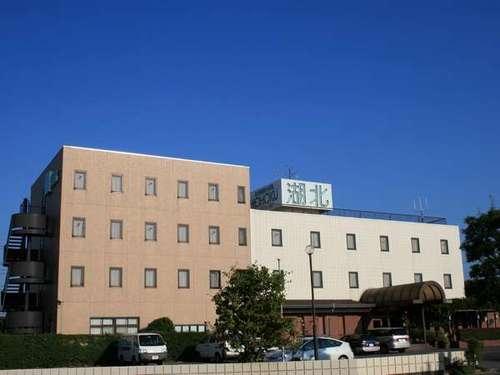 ビジネスホテル 湖北◆近畿日本ツーリスト