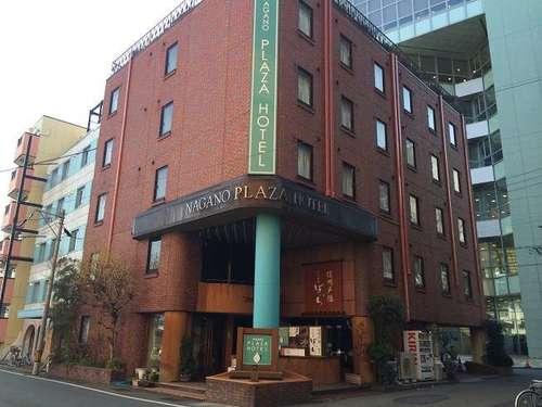 長野 プラザ ホテル◆近畿日本ツーリスト