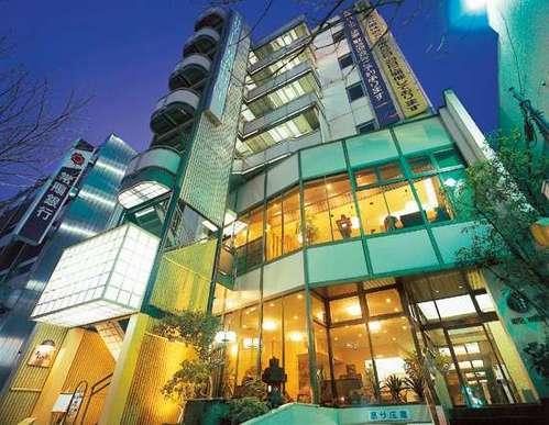 ホテル丸治◆近畿日本ツーリスト
