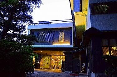 涼風荘◆近畿日本ツーリスト