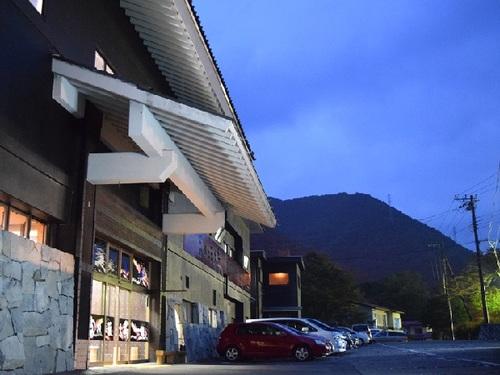 復興御宿 富双江葉大馬 鬼怒川秘極の湯 風◆近畿日本ツーリスト