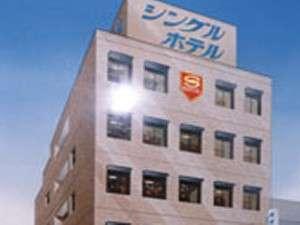 岡崎 シングル ホテル◆近畿日本ツーリスト