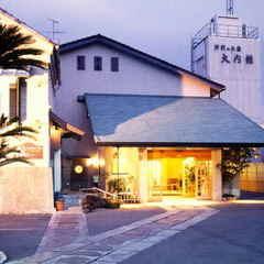 汐彩のお宿 大内館◆近畿日本ツーリスト