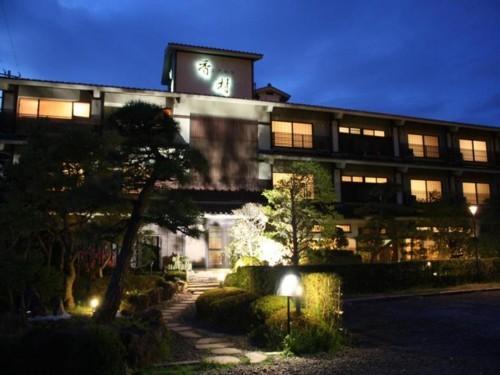 旅籠 まつしま香村◆近畿日本ツーリスト