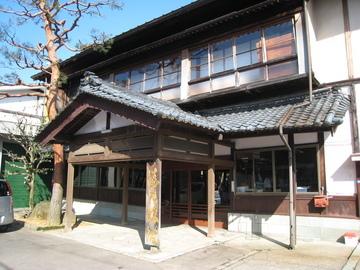 俵屋旅館◆近畿日本ツーリスト
