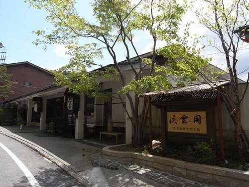 渓雲閣◆近畿日本ツーリスト